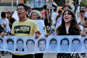 A demonstration against the murder of the student teachers [Phot